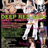 DEEP RED night with MAD VIDEO~お色気ホラー忘年会2017 !!